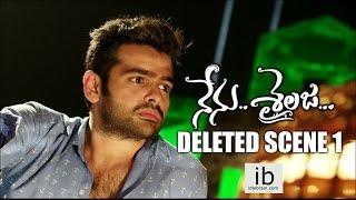 Nenu Sailaja deleted scene 1 - idlebrain.com