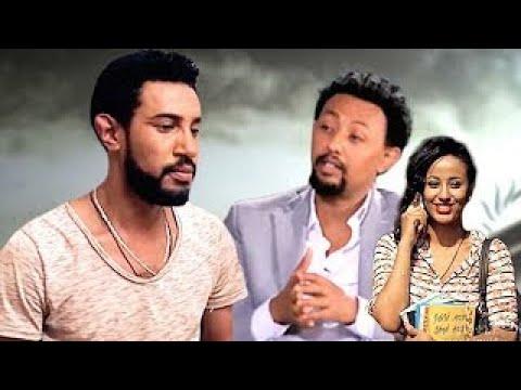 Xxx Mp4 Salem Tesfaye Ethiopian Amharic Amharic Drama New Ethiopian ALU 3gp Sex