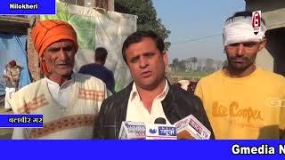 Nilokheri:अज्ञात नकाबपोश युवको ने देसी कट्टे के बल पर बंधक बनाकर की लूट gmedia news