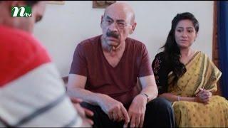 Bangla Natok House 44 (হাউস ৪৪) Episode 76 I Sabnam Faria, Aparna, Salman Muqtadir lDrama & Telefilm