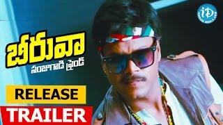 Beeruva Movie Release Trailer   Sundeep Kishan   Saptagiri   Surbhi