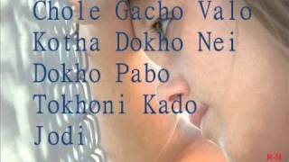 Chole Gacho Valo Kotha..((With Lyrics)) ~ AsiF