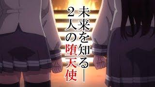 【予告編MAD】劇場版 ラブライブ!サンシャイン!! 奇跡の光継者【Love Live!】