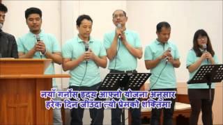 Bhajan 512  Prabhu ma Aauchhu Nepali Christian Song