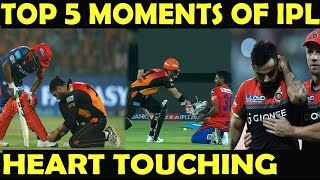 IPL 2017:Top 5 moments that touched everyone's heart