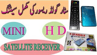 How To Setting and Installation STAR GOLD  Satellite Receiver SG-610 HD MINI.