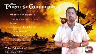 [Tamil] - What we can expect from Pirates of the Caribean 5   CineReels #2