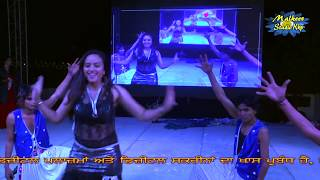 Koi Jaye To Le Aaye   Alka Yagnik, Shankar From Malkeet Digital Studio Kotkapura