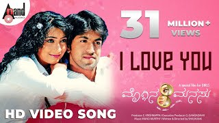 I Love You | Moggina Manasu | Yash | Radhika Pandith | Sonu Nigam | Kannada Songs