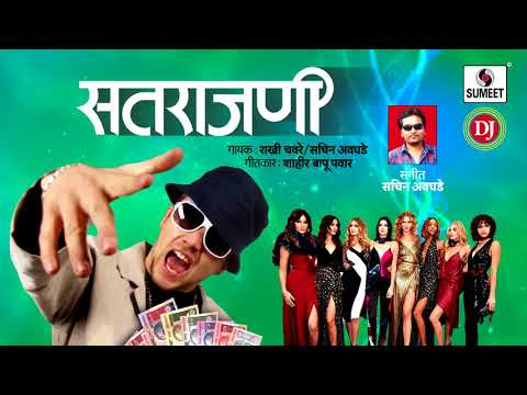 marathi songs free downloads