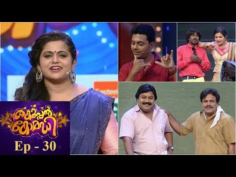 Xxx Mp4 Thakarppan Comedy Ep 30 A Mahout With His Wife  Mazhavil Manorama 3gp Sex