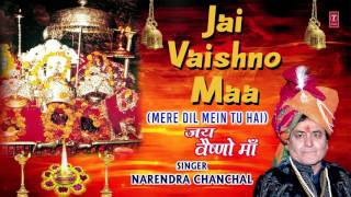JAI VAISHNO MAA..Mere Dil MeinTu Hai I NARENDRA CHANCHAL I Full Audio Song