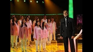 Medley with Amitabh Bachchan - Shillong Chamber Choir & Amitabh Bachchan (KBC 6)