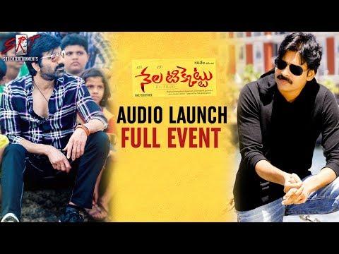 Xxx Mp4 Nela Ticket Audio Launch Full Event Ravi Teja Malvika Kalyan Krishna SRT Entertainments 3gp Sex