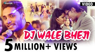 Dj Wale Bheji || Full Hd Video Song 2017 | Latest Garhwali Song || Amit Koli | Vikas Khatri & Veena