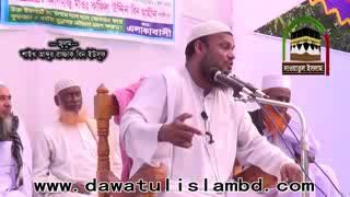 জীবনে কোনদিন ছেলে মেয়ের উপর বদদোয়া করিয়েন না একবার করলে তার জীবন শেষ  Sheikh Abdur Razzaque Bin Yous