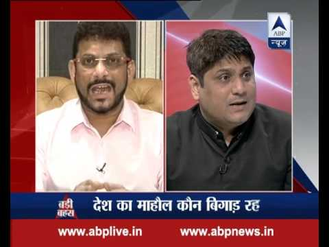 Xxx Mp4 Big Debate On Latur Case Who Is Ruining Country S Environment 3gp Sex