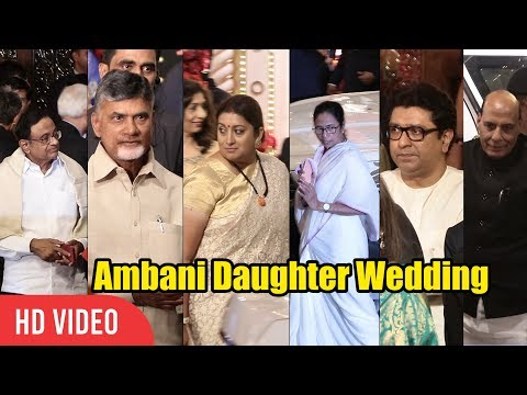 Xxx Mp4 Raj Thackeray Smriti Irani Mamata Banerjee Rajnath Singh Subramanian Swamy IshaAmbani Wedding 3gp Sex