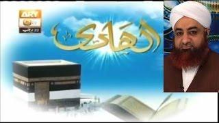 Al Hadi Dars e Quran 22 February 2016, Topic - Sabr