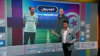 بي_بي_سي_ترندينغ   تعرف على فريقي #تونس و#إنجلترا في #كأس_العالم