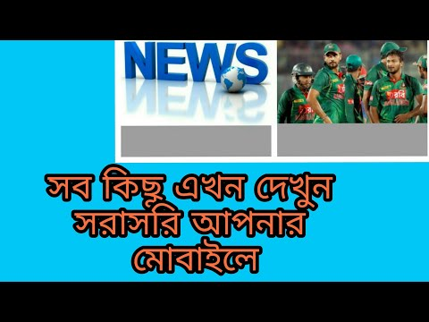 Xxx Mp4 How To Watch Live Tv On Android Mobile Live Tv On Mobile Bangla Tutorial Technology Time BD 3gp Sex