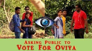 Big Boss Vote for Oviya | Chennai Pasanga