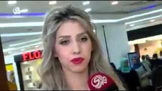 سؤال محرج💯🔞 الى ملكة جمال العراق2016 سوزان سليماني