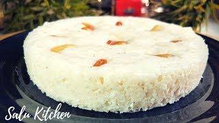 അരി കുതിർത്തരയ്ക്കാതെ പഞ്ഞിപോലൊരു Vattayappam    Christmas Special    Salu Kitchen