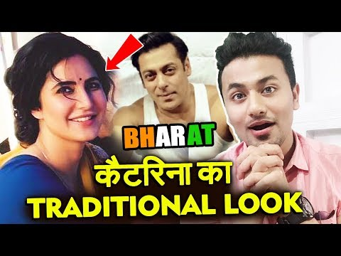 Xxx Mp4 BHARAT फिल्म से Katrina Kaif का DESI LOOK Salman Khan 3gp Sex