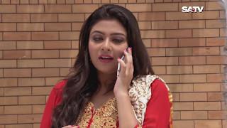 Bangla Natok Tumi Acho Tai Episode 35 | (তুমি আছো তাই - পর্ব-৩৫) | SATV