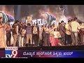 Shivanna Tagaru Movie Audio Launch Puneeth Rajkumar Dance Performance mp3