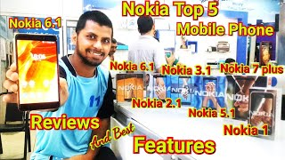 NOKIA TOP 5 || Mobile Phone || Reviews and best Features