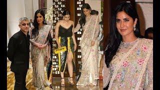Katrina Kaif Look Hot In Cream Coloured Saree At Ambani Party For Mayor Of London