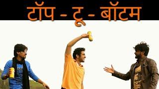 Apne Toh Lag Gaye | Marathi web series | S1- Episode 5 |