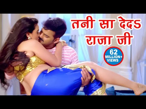 Xxx Mp4 S Pawan Singh Akshara Lalaiya Chusa Raja Ji Bhojpuri Songs 2017 3gp Sex
