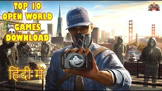 Top 10 Best Open World PC Games Download | Medium and High Graphics | हिंदी में