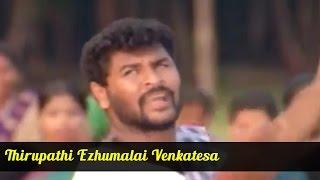 Thirupathi Ezhumalai Venkatesa Song - Ninaivirukkum Varai (1999) - Prabhu Deva,