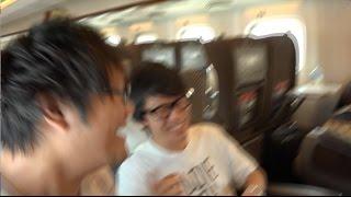 新幹線のグリーン車マジヤベェwwwww