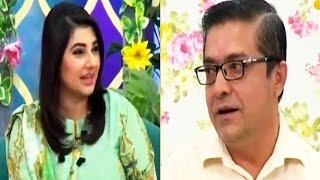Satrangi - 12 January 2017 | Express Entertainment