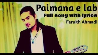 Farukh Ahmadi - Paimana e lab - Full song with lyrics