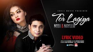 TOR LAGIYA | Nodi | Naeem | Lyric Video | 2016