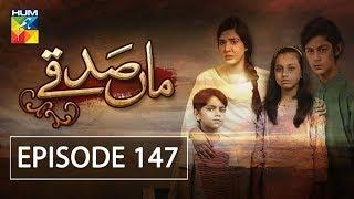 Maa Sadqey Episode #147 HUM TV Drama 15 August 2018