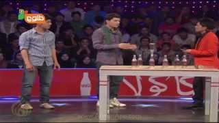 Minute to Win It Afghanistan - Season 1 Episode 18 / لحظه به لحظه افغانستان