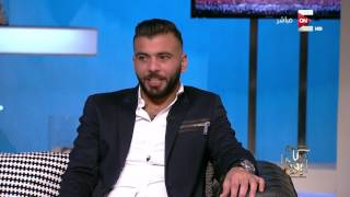 لقاء خاص مع النجم عماد متعب وملكة جمال مصر يارا نعوم .. في كل يوم