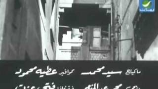 مقدمة فيلم خان خليلي