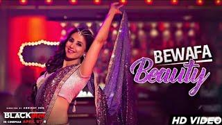 Bewafa Beauty Video Song | Blackmail | Urmila Matodankar | Irfaan Khan | Item Song Out