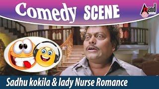 Sadhu Kokila & Lady Nurse Romance | Comedy Scene | Jai Lalitha | Kannada Comedy Scene