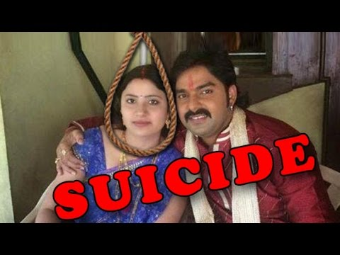 Bhojpuri Actor's (पवन सिह़ ) wife commits suicide    HD