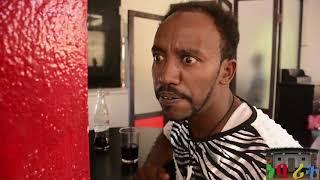 HDMONA New Eritrean Comedy: ኑሽተይ ኢየ ብ ወጊሑ ፍሰሃጽዮን Nushtey eye by Wegihu Fshatsion --- 2017