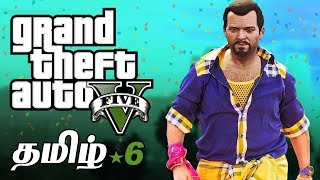 GTA 5 Story #6 Live Tamil Gaming